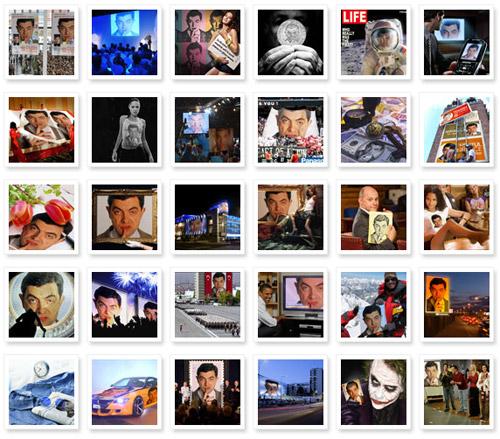 30 pginas para hacer fotomontajes gratis, fotoefectos online 13